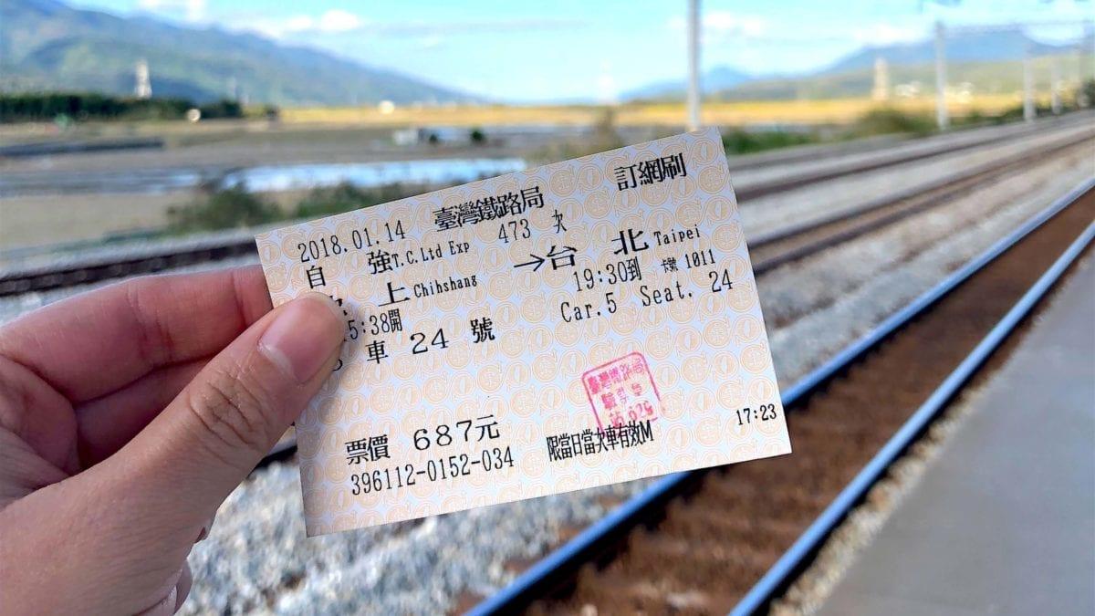 2020 清明連假 高鐵、台鐵搶票時間、購票流程以及信用卡優惠情報