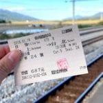 清明連假車票