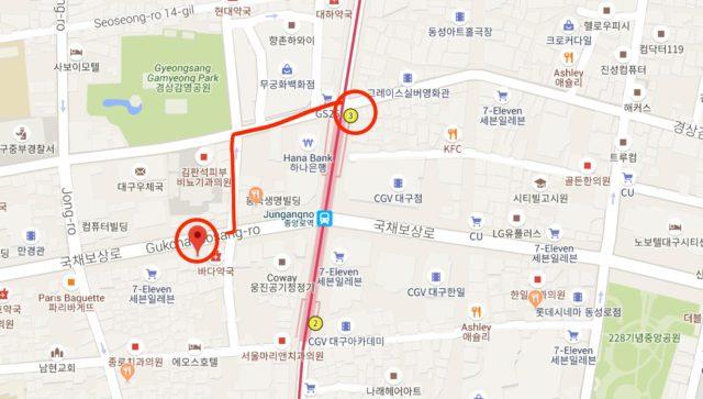 Daegu_exchange