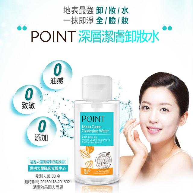 韓國卸妝水