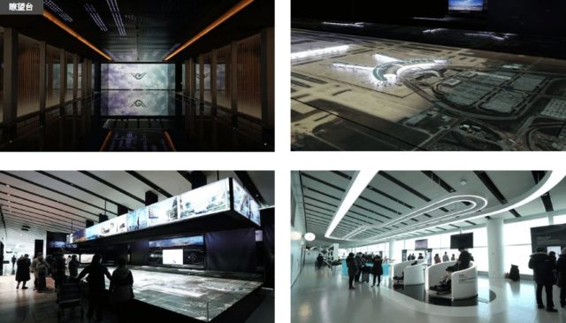 仁川機場VR