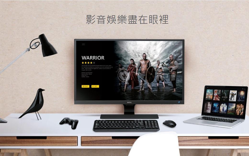 BenQ GW2780 27型IPS寬螢幕