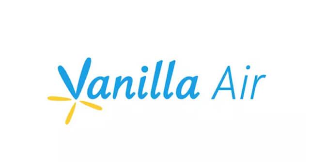 香草航空Logo