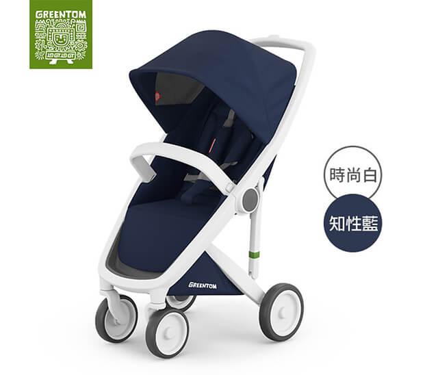 Greentom經典嬰兒推車