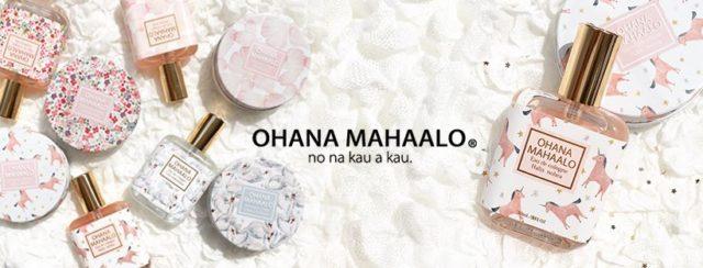 Ohana Mahaalo