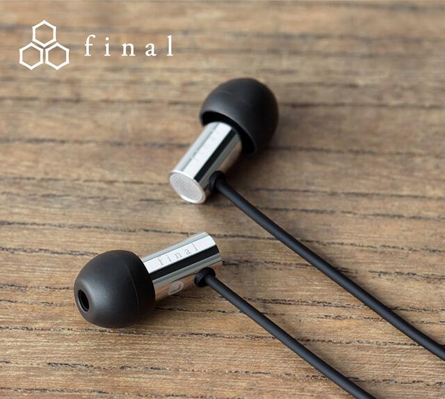 Final E3000耳機