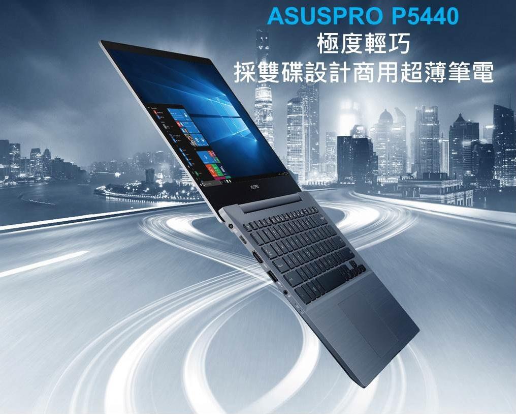 ASUS P5440UF-0071A8550U
