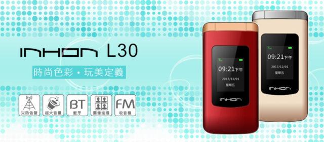 INHON L30 4G LTE 折疊式老人機