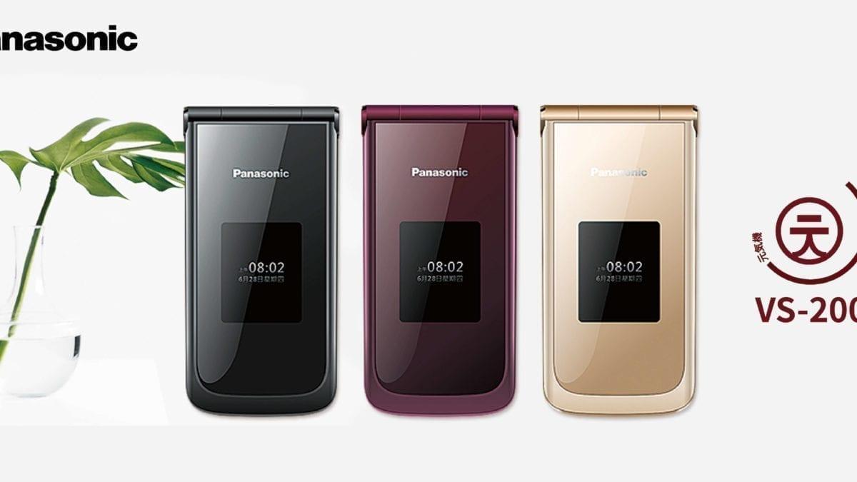 孝親送禮找這款!4G老人手機推薦top10,大螢幕、大字體、大音量