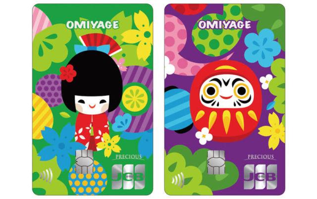 富邦銀行OMIYAGE卡