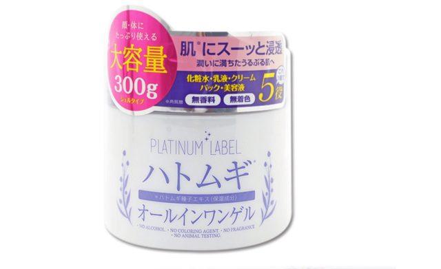 PLATINUM_lotion