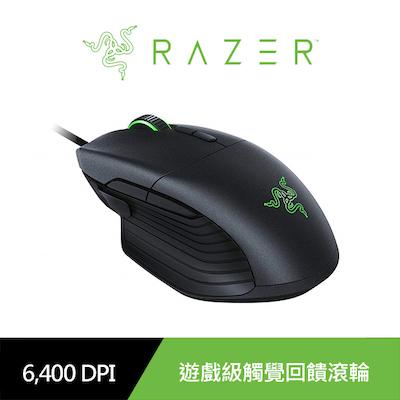 Razer 雷蛇