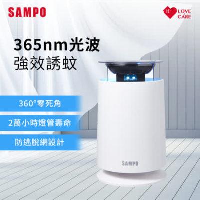 SAMPO聲寶 家用型吸入式UV捕蚊燈 ML-JA03E;圖片來源:friday
