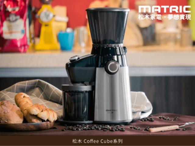 5_MATRIC