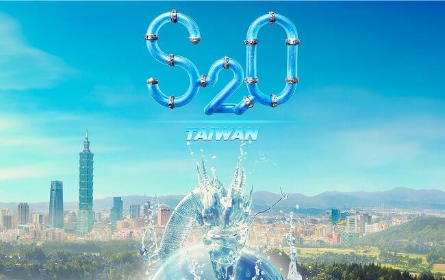 2019S2O台灣