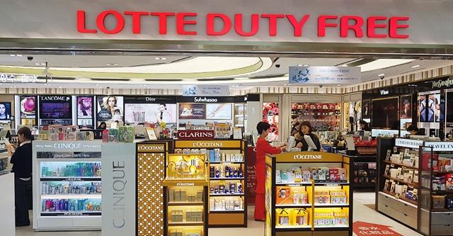 金浦機場免稅店