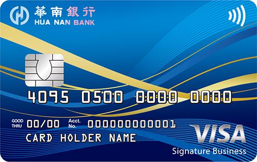 免年費信用卡推薦