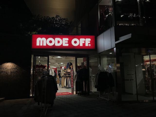 MODE OFF 下北澤