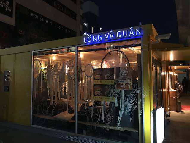 long-va-quan