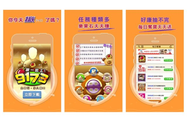 app|9173|優惠|ptt creditcard