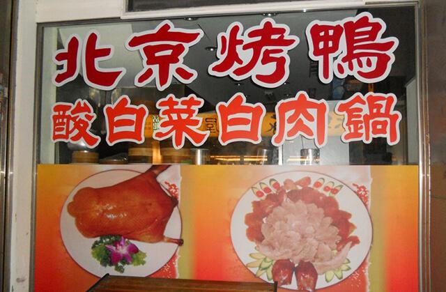 瑩珍園小館 母親節餐廳推薦