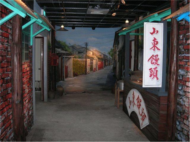 眷村博物館