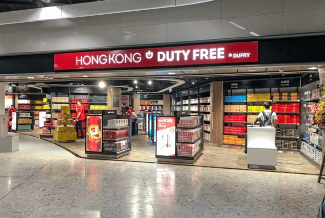 hong_kong_airport_duty_free