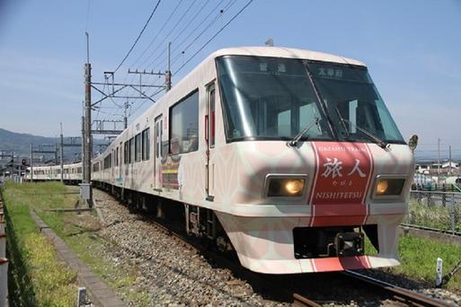 九州雙鐵道