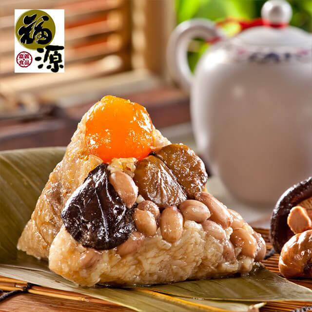 [嘉義福源] 花生蛋黃香菇栗子肉粽