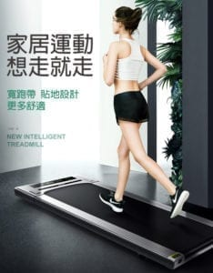 X-BIKE 晨昌 小漾智能型平板跑步機