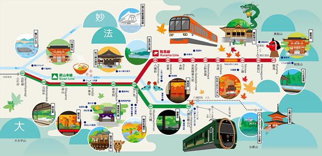 圖片來源:叡山電車官網