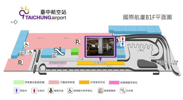 台中國際機場地圖