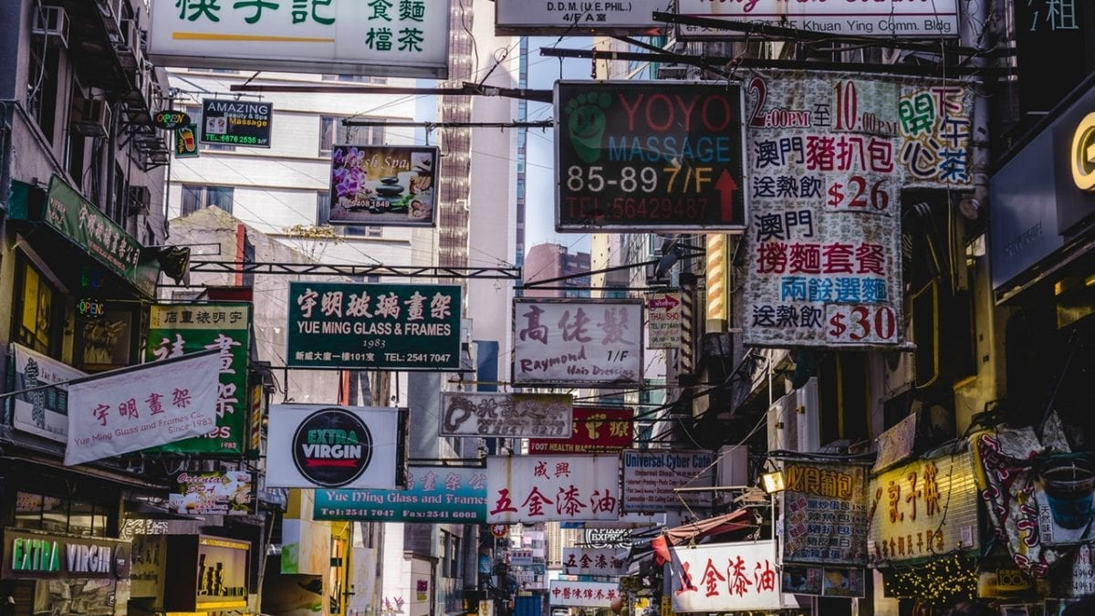 香港自由行找住宿?4間香港平價民宿推薦,地鐵站步行5分可達