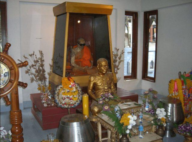 Wat_Khunaram