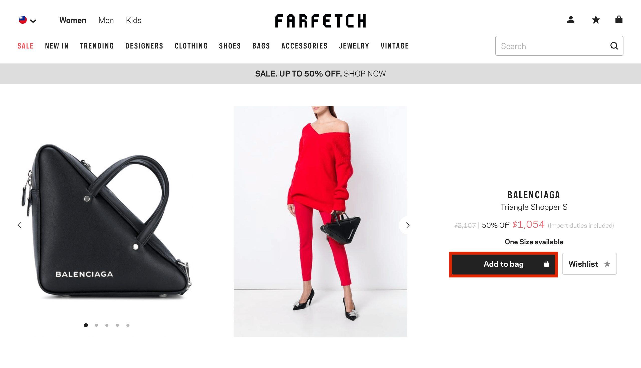 2019 farfetch 網購教學下單