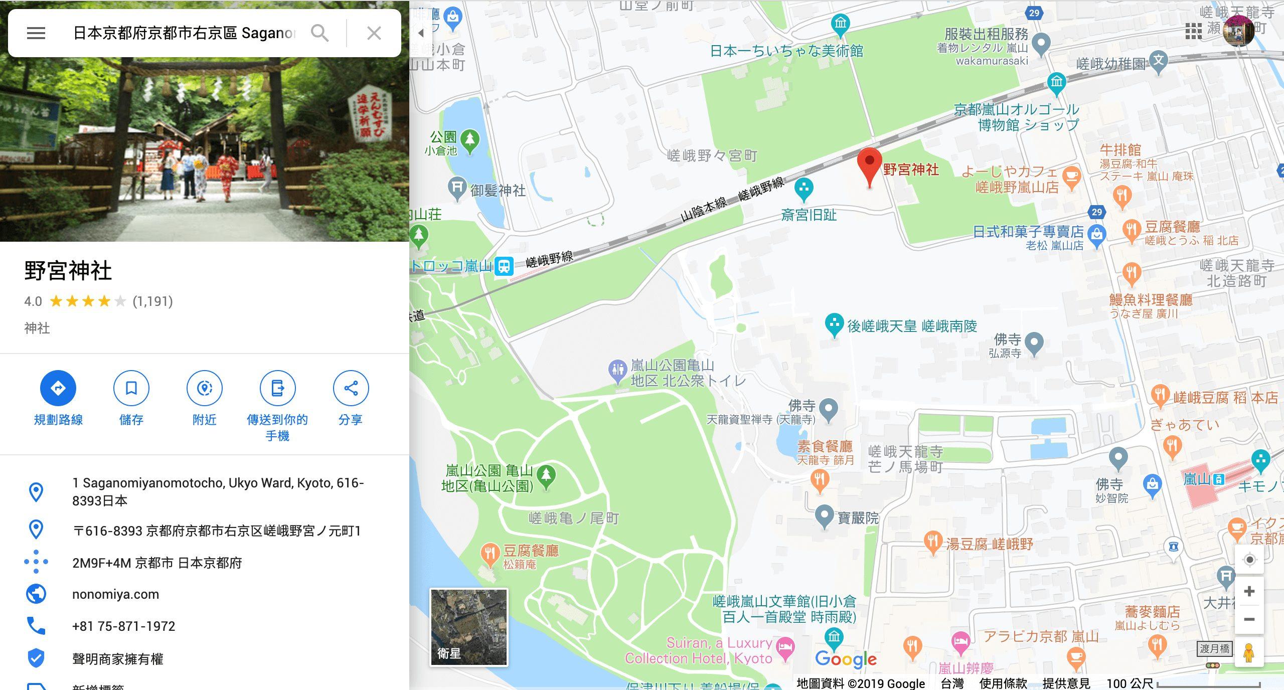 野宮神社地圖