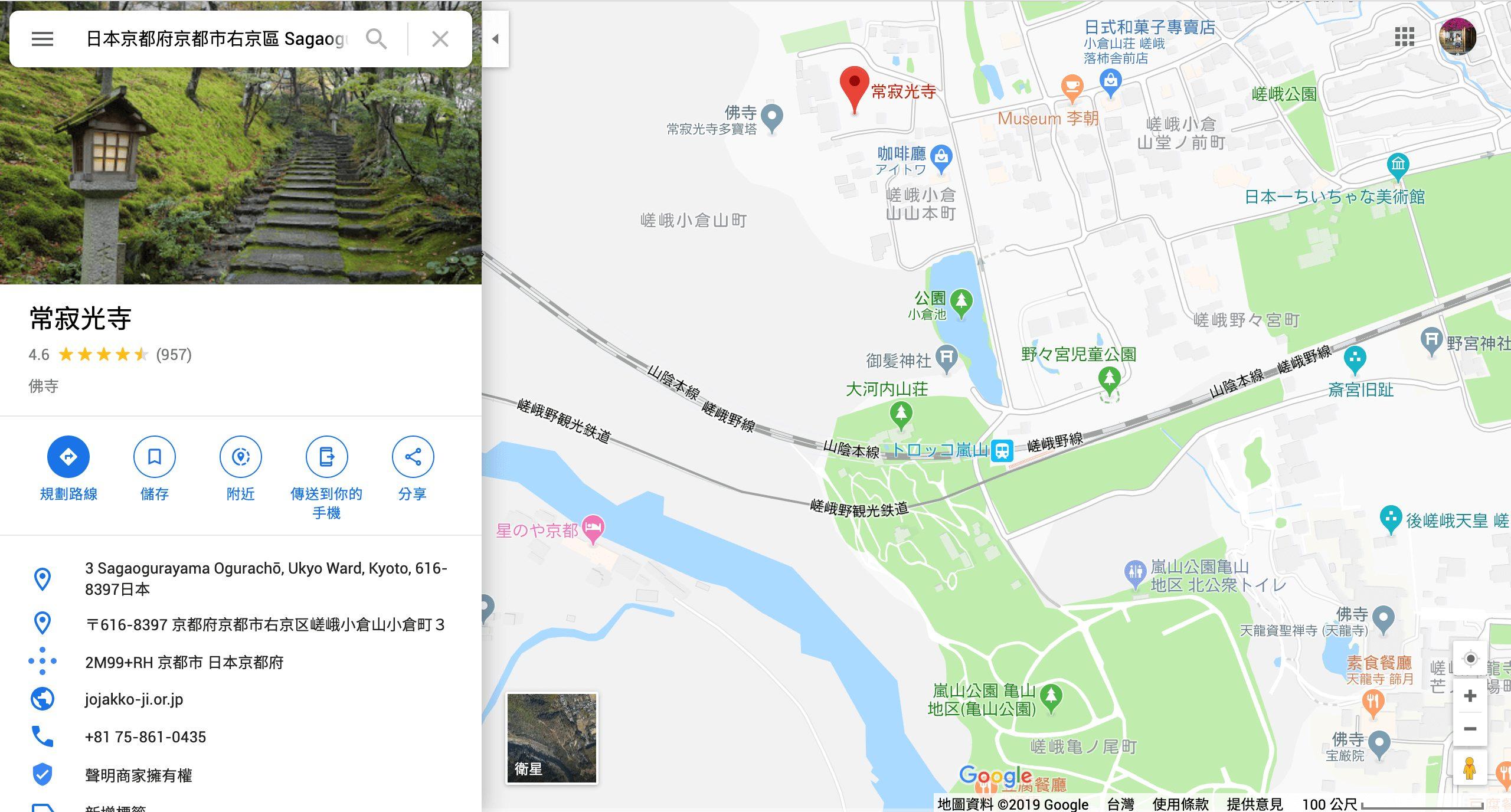 常寂光寺地圖