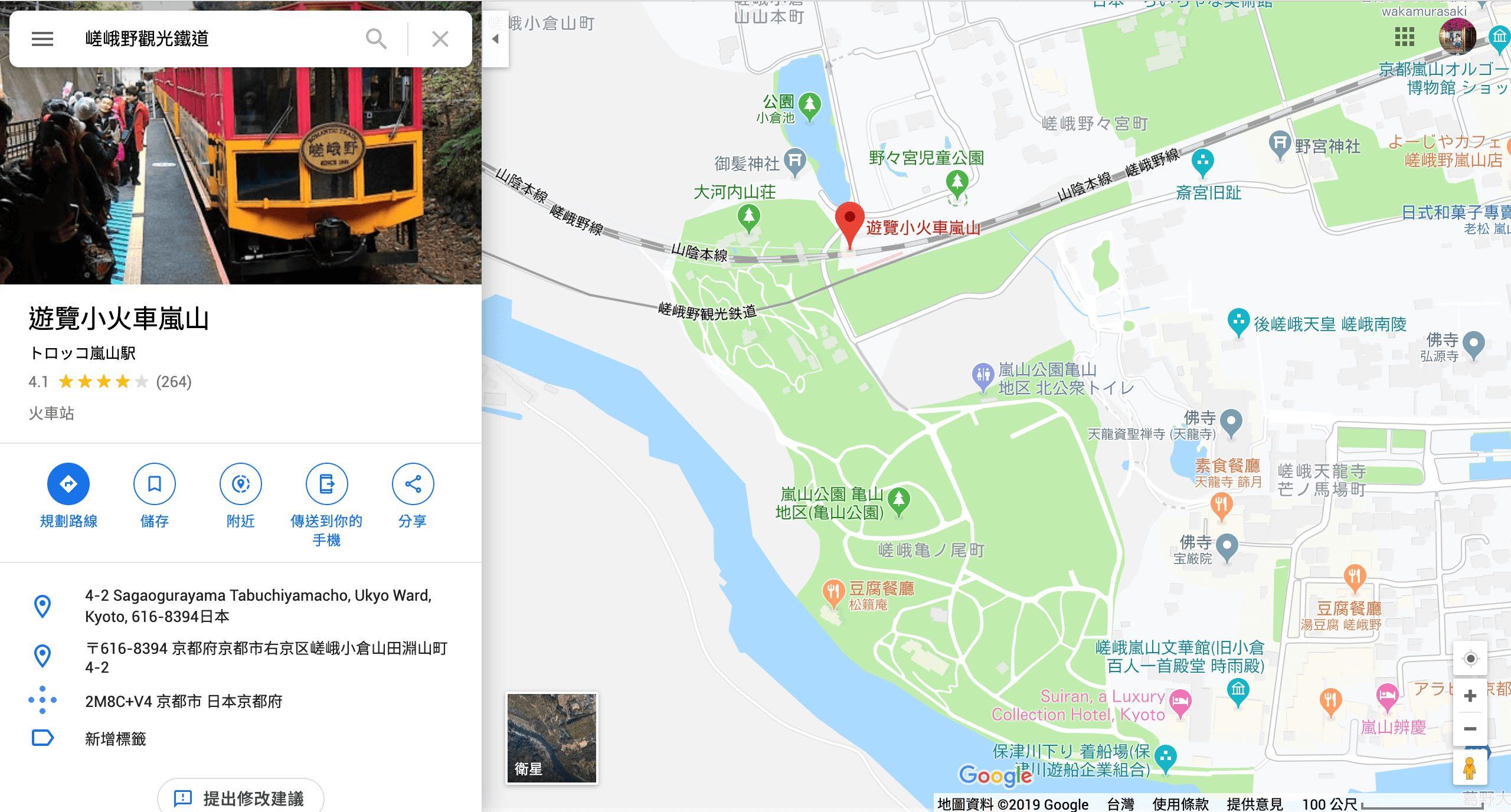 嵯峨野觀光鐵道地圖
