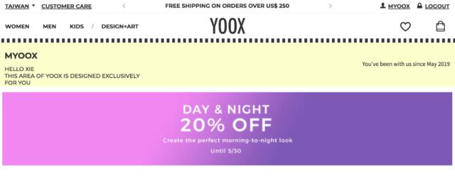 YOOX_register_2