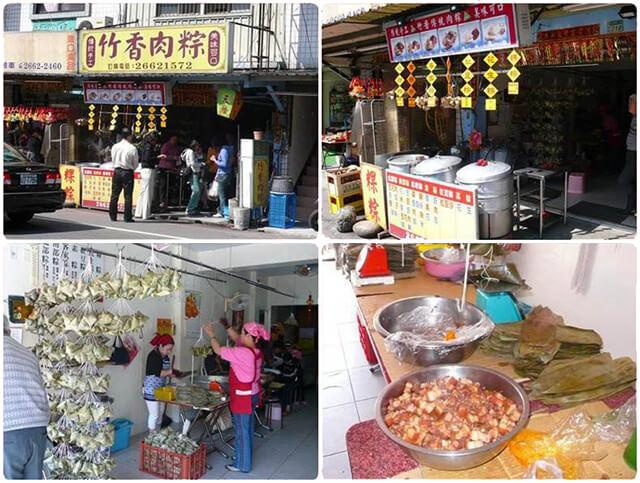 圖片來源:竹香肉粽粉絲頁