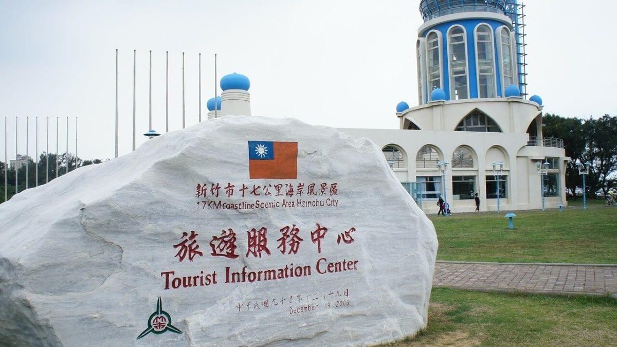城堡、沙灘、藝術村!新竹免費景點推薦top10,親子行、一日遊都好玩