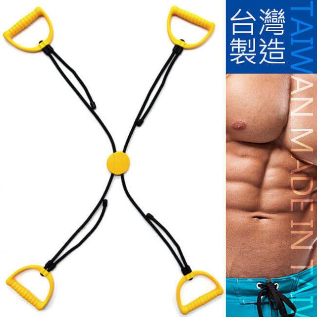 台灣製造X型可調長度拉力繩