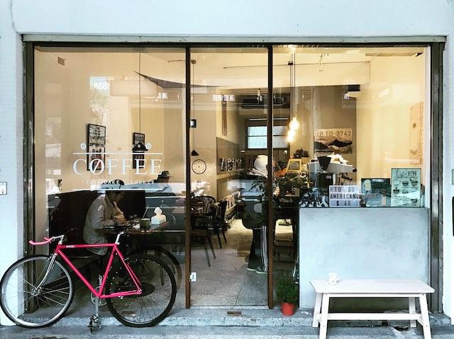 1881+ Coffee Shop
