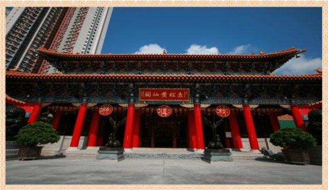 hongkong_siksikyuen