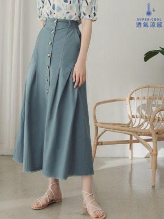 高腰打褶設計排扣開衩長裙