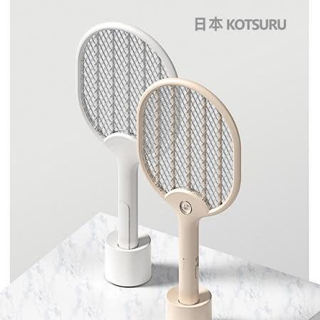 KOTSURU 和風電蚊拍