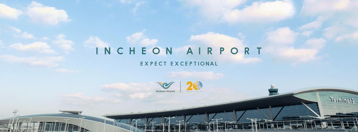 韓國旅遊   仁川機場到首爾市區交通:機場快線、巴士、計程車搭乘攻略