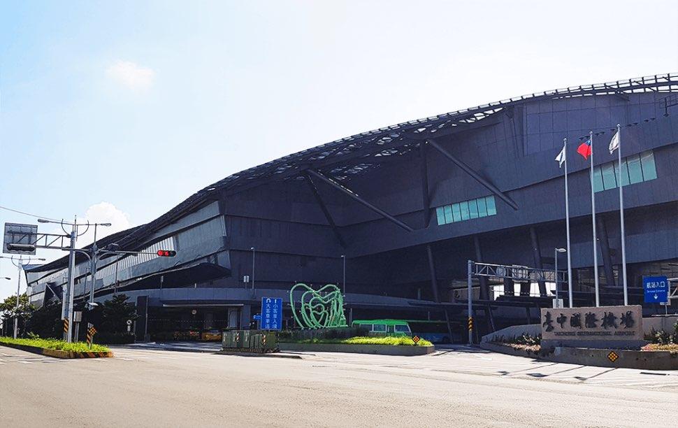 台中國際機場