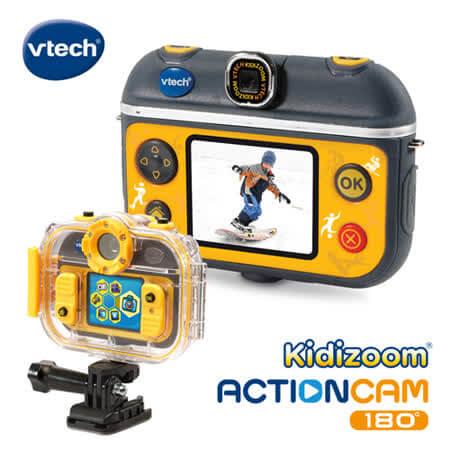 兒童戶外運動相機