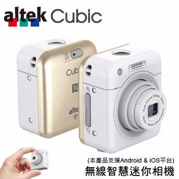 cube智慧相機